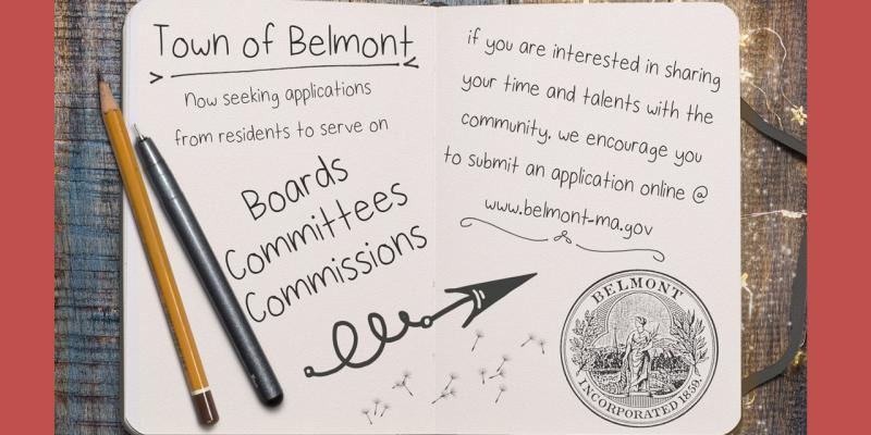 Committee Applicants Wanted! - 2021
